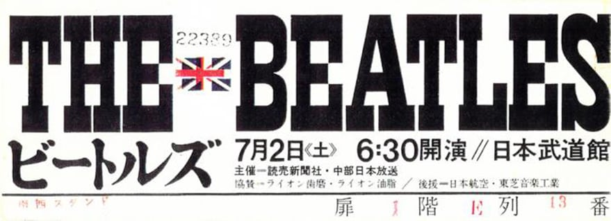 The Beatles Budokan ticket